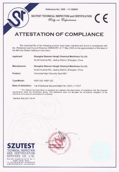 Shanghai Shenxin Hengli Chemical Machinery Co , Ltd  -ball