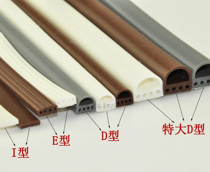 D Type Sealing Strip of EPDM Rubber for Door and Window