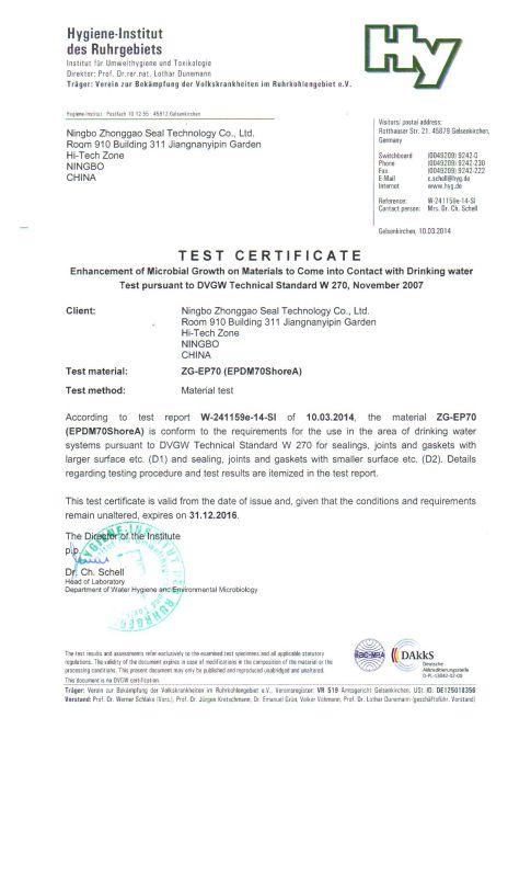 FDA Grade Certified X Ring/Silicone X Ring/NBR X Ring